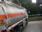 油罐车 东风 个人油罐车转让