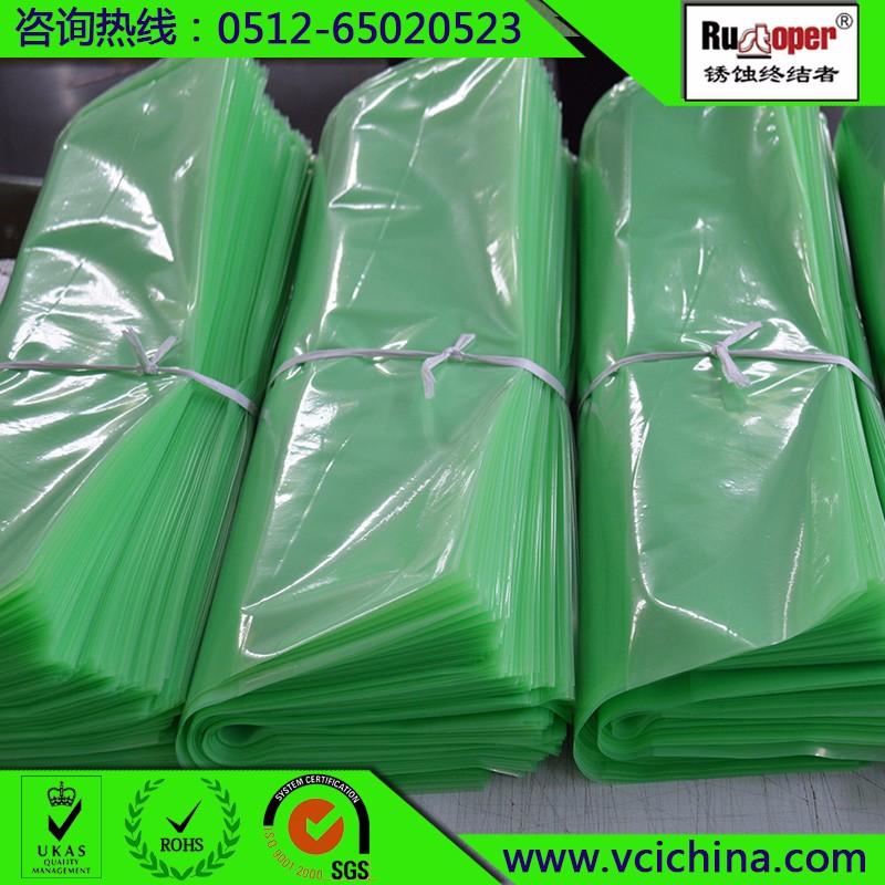 VCIrus-218F防锈折边袋