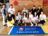 东莞仅需3.28万读亚商学院MBA,线上班仅需要1.96万
