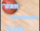 实木运动地板安装 篮球体育馆厂家 实木运动地板安装