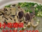 老鸭粉丝汤技术培训合肥百勺味