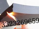 阻燃环保橡塑保温棉板管厂家裕美斯B1级橡塑厂家 华能泓裕