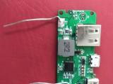一款高集成度的双向快充移动电源专用多合一芯片,SW6124