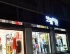 芝麻e柜 告诉我们误解了品牌折扣很多年