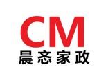 上海浦东找保姆 找月嫂 找育婴师 找老人陪护 专业的育婴师专