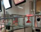 新区九州大学食堂窗口转让 城市快讯