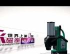鞍山尚品立方体:专注宣传片制作/三维动画/平面设计