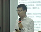 深圳企业高管培训机构有哪些推荐的?