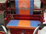 出售二手电动三轮车一辆