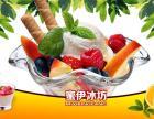 徐州蜜伊冰坊冰淇淋冰激凌机加盟有什么优势