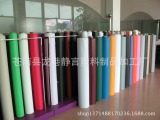 PVC热收缩膜 PVC膜 收缩袋 热缩膜 吹塑膜 塑料膜