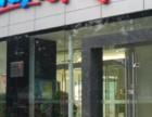 天津河东安利专卖店地址河东安利产品送货电话