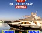 临汾海峡旅行社