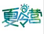 淄博青少年暑期励志军旅夏令营火热报名中