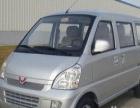长沙、株洲、湘潭商务7座面包车接送机场高铁拉人载货