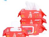 水润儿艾叶棉柔手口湿巾便携装湿纸巾宝宝用