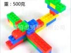 早教益智儿童玩具 塑料积木 拼插拼装积木 建筑小方块积木 500g