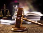 重庆法律合同协议文件翻译公司,重庆法律合同文件翻译价格