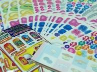彩印不干胶标签 医疗食品药品标签 耐高温防水标签