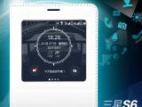 安卓智能皮套 三星S6休眠软件,S6二维码,S6智能皮套休眠软件