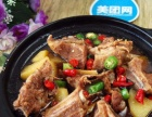 2016较火爆快餐黄焖鸡米饭0元加盟,酱料批发