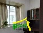文艺新村 省建苑 单位小区 温馨居家4房 诚心出租 价格实惠