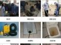 潮州啊勇疏通专业各种管道下水道厕所马桶,清理化粪池