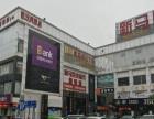 (个人转让)新马商贸城商业街45平米资深美发店转让