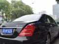 奔驰S级2012款 S 350 L 3.5 自动 四驱 Gran