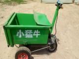 河北金恒泰廠家 生產800w 小型電動灰斗車 廠家直銷