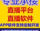 神游网络专业开发地方性特色游戏手机app软件