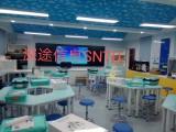 省教育装备协会推荐深途SNTU智慧纳米黑板智慧教室放心产品