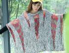 女式毛衣女式针织衫 女式毛衫 欢迎定做加盟淘宝找货源 针织衫