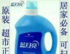 蓝月亮洗衣液3kg,特价35