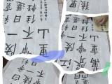 兰州小学生铅笔字楷书启蒙培训班招生 方法独创
