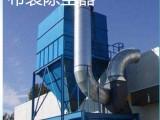 工业小型单机锅炉砖窑水泥脱硫脱硝脉冲仓顶脉冲布袋除尘器