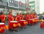 开业锣鼓 舞狮舞龙 中式婚礼大花轿全套服务