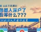 深圳积分入户新政策正式公布 统招大专本科直接入户