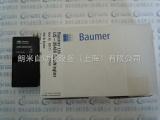 ZADM BAUMER传感器