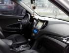 现代新胜达2013款 2.4 自动 DLX 四驱尊贵型7座(改款