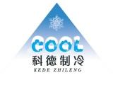 天津市中央空调施工设计,科德制冷遍及众多行业领域