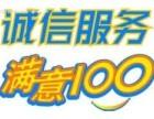 欢迎-进入%温岭帅康热水器-(各中心)%售后服务网站电话