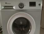 小天鹅滚筒洗衣机