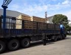 成都到平顶山货运公司 机械设备运输 整车零担