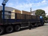 成都到贵阳物流专线 整车零担 大件设备运输