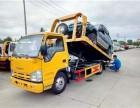 苏州拖车公司 道路救援包括(困境救援 电话多少?价格多少 地