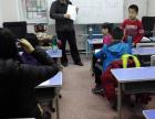 上海小学数学培训班有哪些