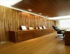 上海家装设计家庭装修室内设计酒店装修办公室装修