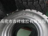 【朝阳实心胎7.00-12  叉车实心胎 装载机 铲车实心胎】