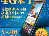 新款八核智能手机4.7寸超薄触屏1300万像素 移动3G/4G安